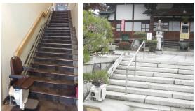 いす式階段昇降機