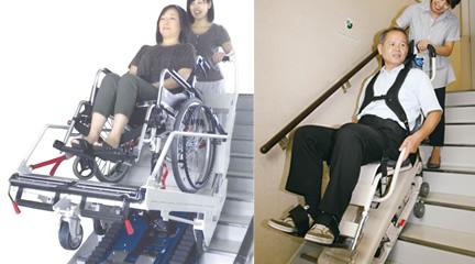 階段昇降車