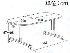 ハイロー フォールディングテーブル・大 サイズ
