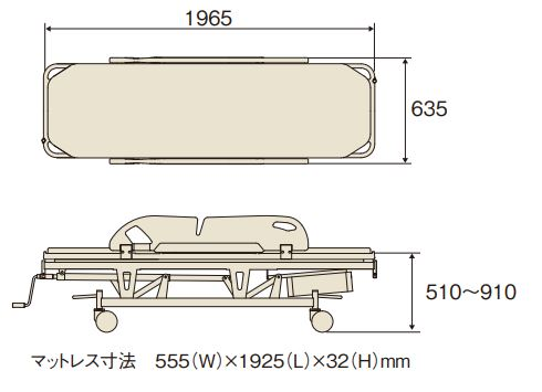 昇降式ストレッチャー サイズ
