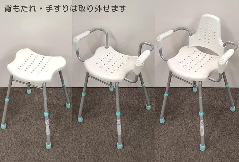 座面が高く軽い椅子