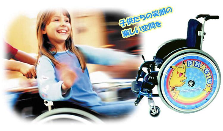 車椅子用スポークカバー