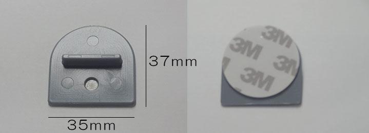 クイックスロープ用取付パッド両面テープ付