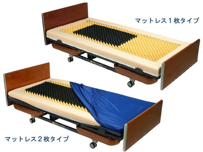 商品にベッドは含まれません
