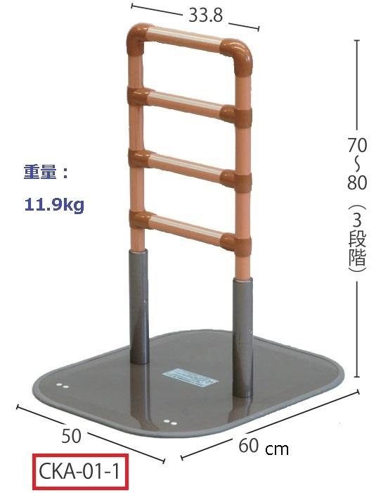 たちあっぷ CKA-01-1
