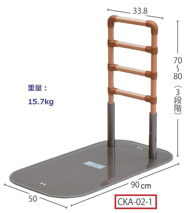 たちあっぷ CKA-02-1