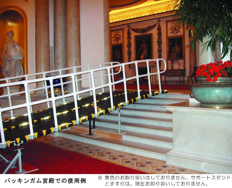 バッキンガム宮殿での使用例
