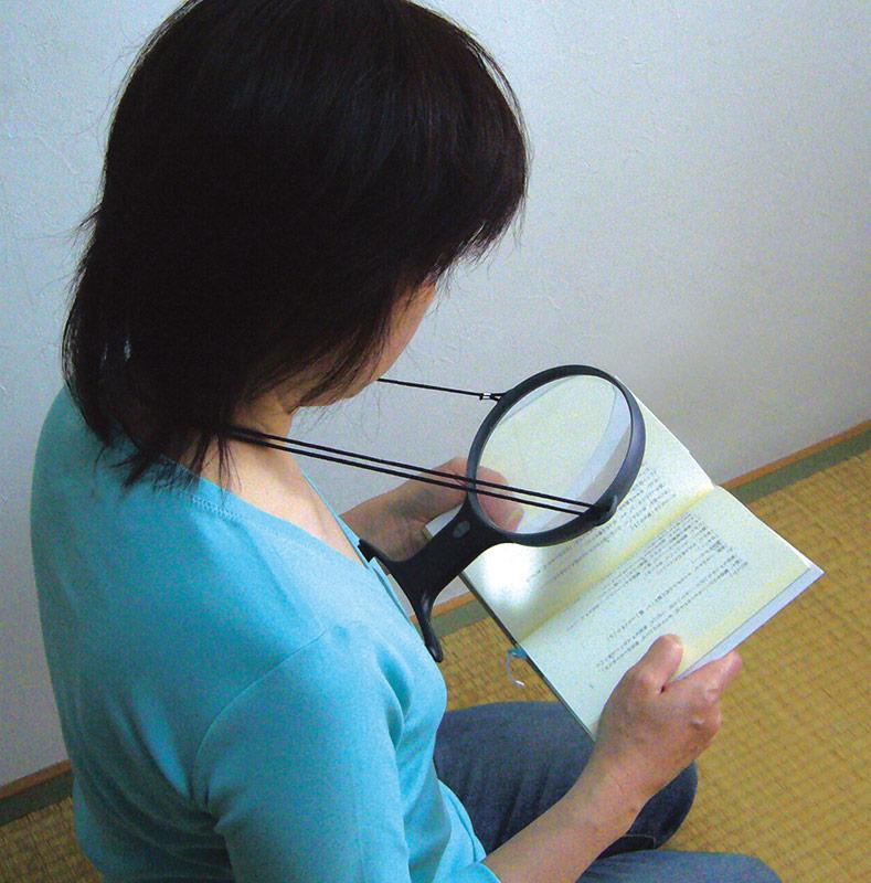 ルーペを使っての読書が楽にできます