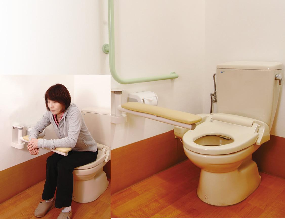 前方スイング手すり : 手すり・支持用具 : 住宅・施設・家具