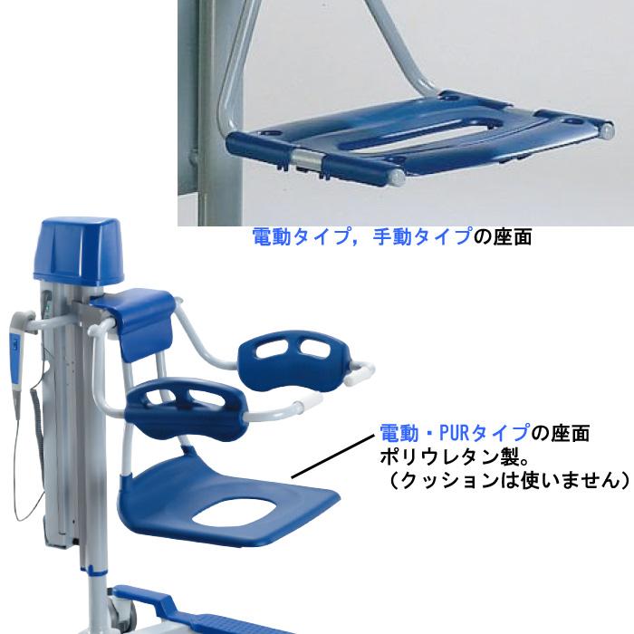 カリプソ 電動・PURタイプは、座席の素材がポリウレタン製です。