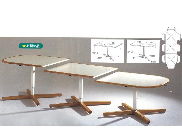ハイロー コンビネーションテーブル 3台セット
