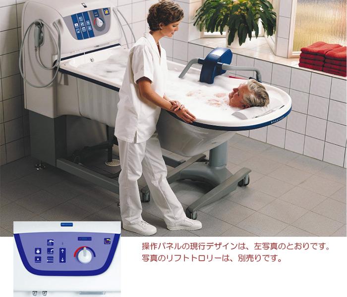 アルジョ 電動昇降式入浴装置 システム2000-Ver2 プレスト ハイドロジェット水流浴