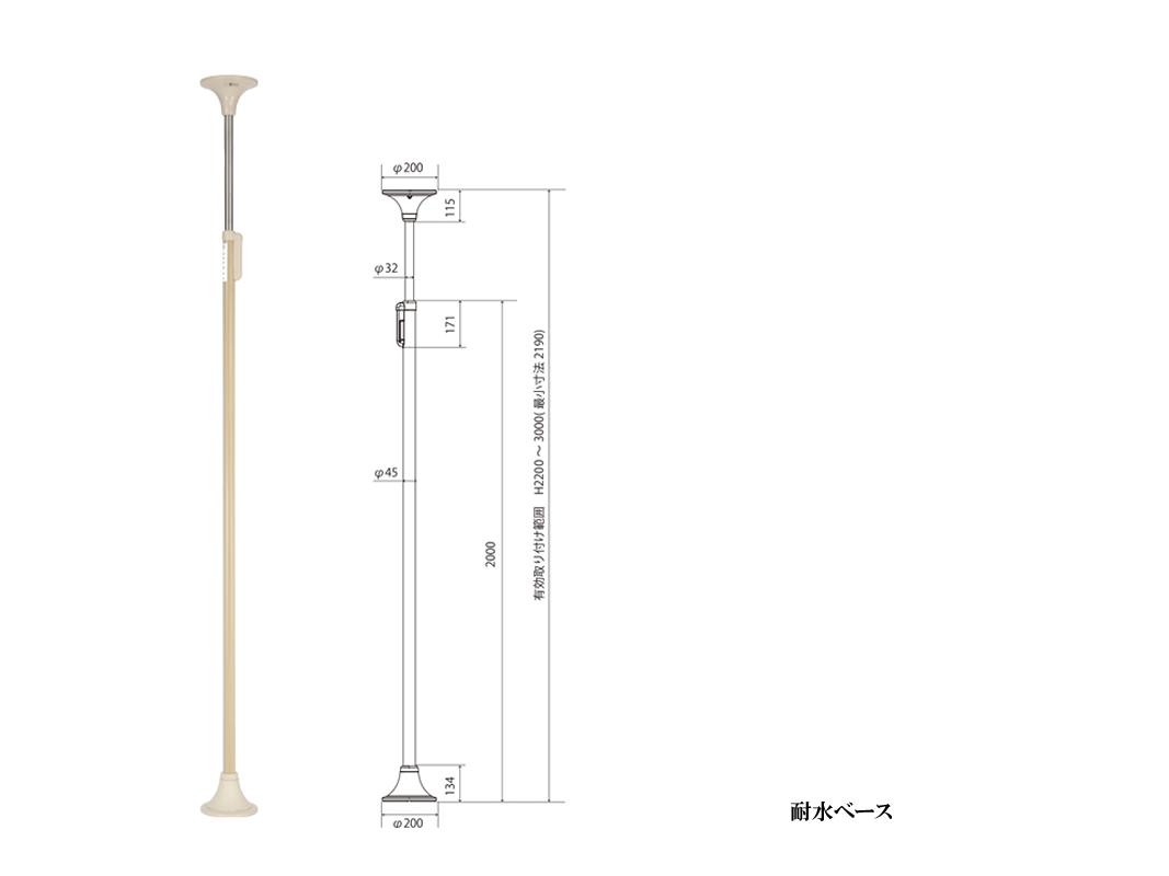 基本セットロングタイプ(丸型天井ベース)