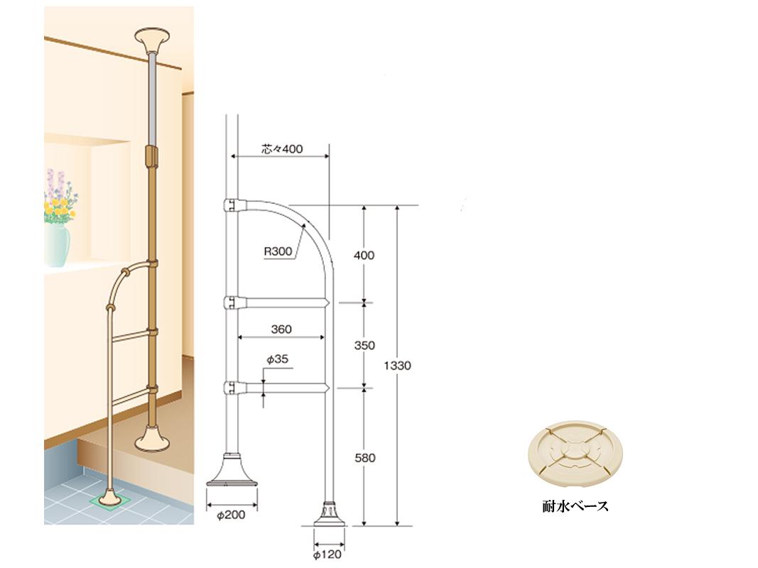 べスポジ-e 玄関アーム レギュラーセット(丸型天井ベース)
